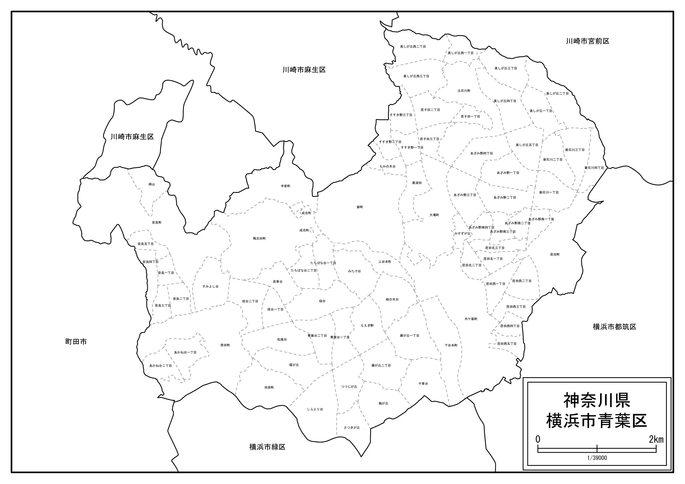 横浜市青葉区_地図